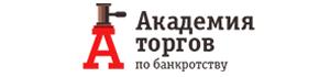 Академия торгов